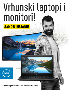 P4_Dell proljetni