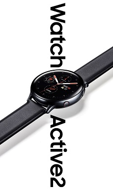 P4_Galaxy Watch 2
