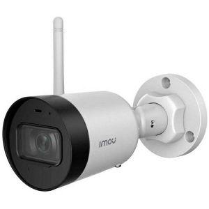 Sigurnosna kamera IMOU Bullet Lite, 1/2.7