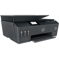 Printer HP Ink Tank 530, All-in-One, 4SB24A, printer, kopirka, skener, duplex, WiFi, USB, Bluetooth, A4