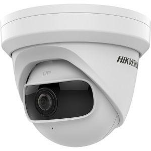 Sigurnosna kamera HikVision (DS-2CD2345G0P-I) 4 MP Super Wide Angle Fixed Turret Network