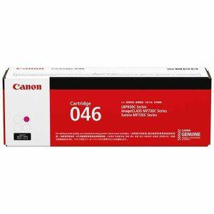 Toner Canon CRG-046HM, magenta