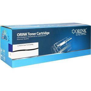 Toner Orink za HP 117A, W2070A, crna